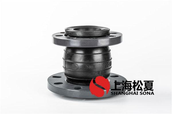 杭州卡箍式橡胶接头抵抗多少负压重点推荐