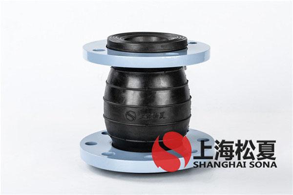 可取绕橡胶软接头为什么设计成圆的检验报告模板